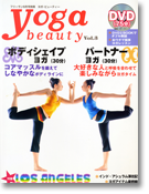 Yoga Beauty Japan - Feb. 2005
